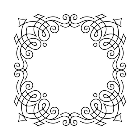 Illustration pour Ornamental filigree frame. Page decoration, border, divider. Calligraphy scroll pattern. Wedding, Greeting card design. Vector illustration. - image libre de droit