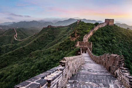 Photo for The Great wall of China: 7 wonder of the world. - Royalty Free Image