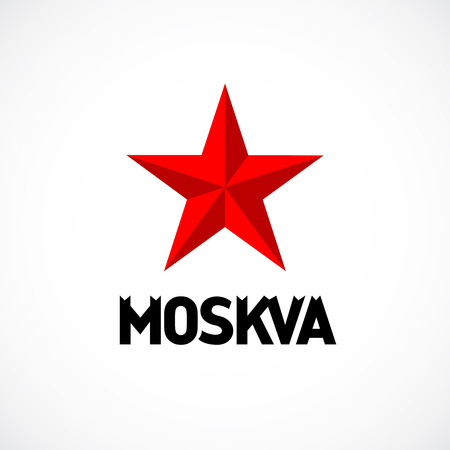 Illustration for Moscow emblem with red star logo. - Royalty Free Image