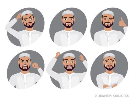 Ilustración de Muslim Arab Man character set of avatars. - Imagen libre de derechos