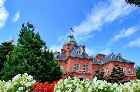 Former Hokkaido Government Office Building. (Sapporo, Hokkaido, Japan.)