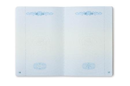 Foto de Blank Chinese passport page - Imagen libre de derechos