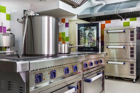 Photo pour kitchen interior in child care - image libre de droit