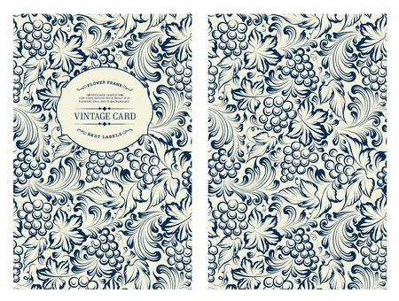 Illustration pour Cover design for you personal cover.  - image libre de droit