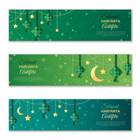 Illustration for Selamat Hari Raya Aidilfitri horizontal banners - Royalty Free Image
