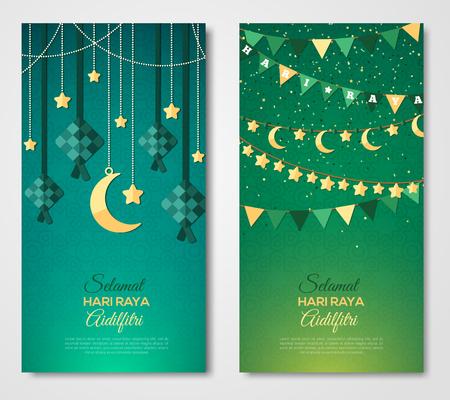 Illustration for Selamat Hari Raya vertical greeting cards - Royalty Free Image