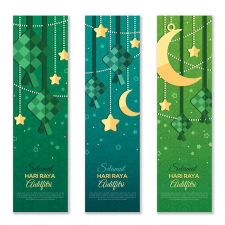 Illustration for Selamat Hari Raya Aidilfitri vertical banners - Royalty Free Image