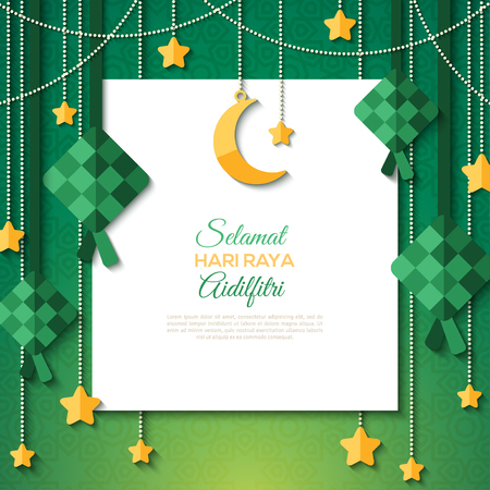 Illustration for Selamat Hari Raya card with white paper sheet - Royalty Free Image