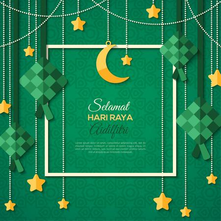 Illustration for Selamat Hari Raya card with square frame - Royalty Free Image