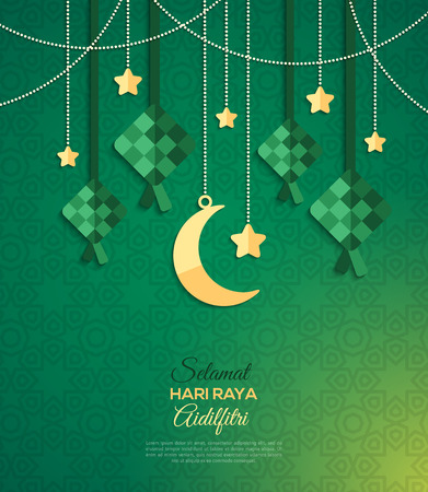 Illustration for Selamat Hari Raya Aidilfitri greeting card - Royalty Free Image
