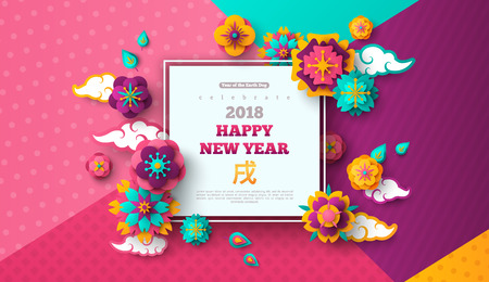Photo for 2018 Chinese New Year Greeting Card with Square Frame, Paper cut Flowers and Asian Clouds on Modern Geometric Background . Vector illustration. Hieroglyph Dog. Place for your Text. - Royalty Free Image