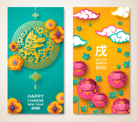 Illustration pour Chinese New Year flyers, Traditional Decoration with Luck Knots - image libre de droit
