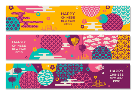 Illustration pour Horizontal Banners Set with Chinese geometric ornate shapes - image libre de droit