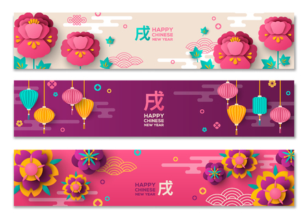 Illustration pour Horizontal Banners Set with Chinese New Year Elements - image libre de droit