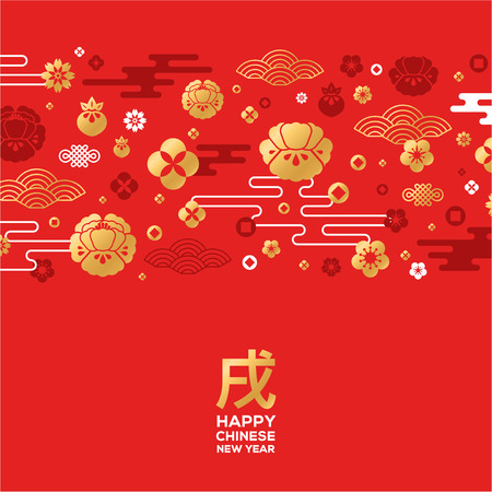 Ilustración de Chinese New Year greeting card with traditional asian patterns, oriental flowers and clouds on red. Vector illustration. Hieroglyph - Zodiac Sign Dog - Imagen libre de derechos