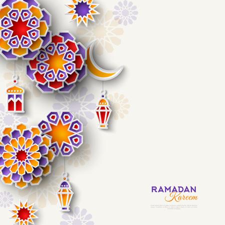 Illustration pour Ramadan Kareem vertical border Vector illustration with lanterns, moon and flowers. - image libre de droit