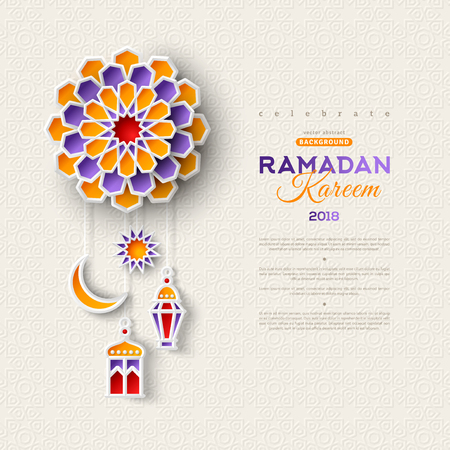 Illustration for Islamic lanterns, star and moon - Royalty Free Image