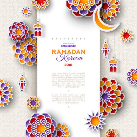 Illustration for Ramadan Kareem vertical banner - Royalty Free Image