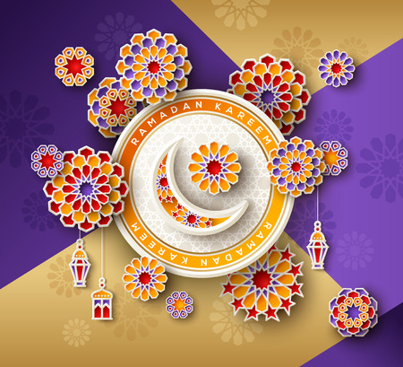 Photo for Ramadan Kareem circle fram - Royalty Free Image