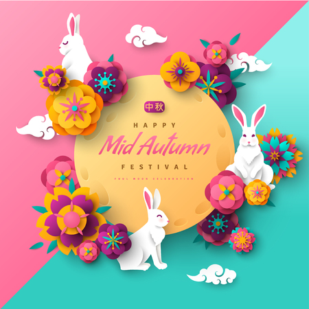 Illustration pour Mid autumn banner with rabbits - image libre de droit