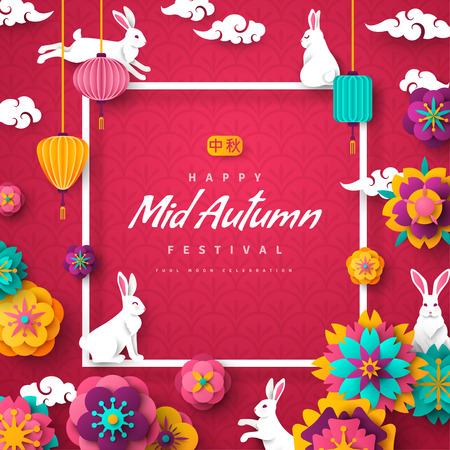 Illustration pour White rabbits with paper cut chinese clouds and flowers on pink background for Chuseok festival. Hieroglyph translation is Mid autumn. Square frame with place for text. Vector illustration. - image libre de droit