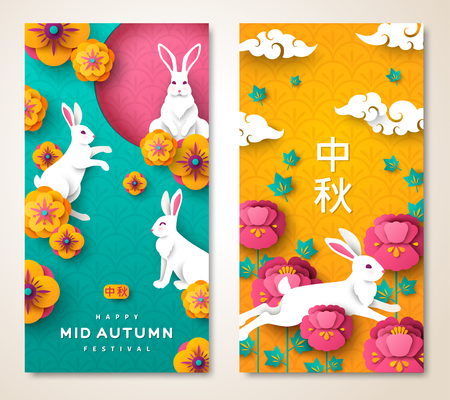 Illustration pour Chuseok festival two sides poster with paper cut moon, rabbits and flowers. Hieroglyph translation is Mid autumn. Vector illustration. - image libre de droit