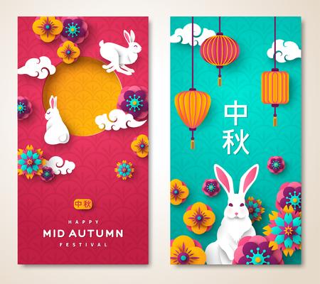 Illustration pour Chuseok festival two sides poster - image libre de droit