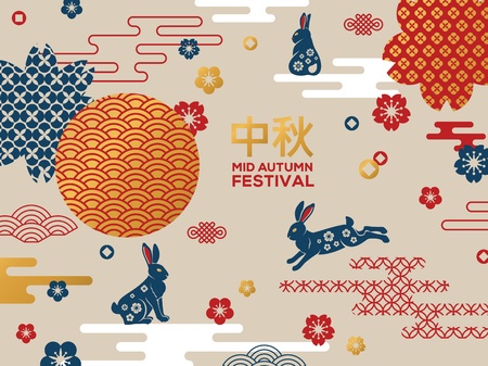 Illustration pour Chuseok festival card with color geometric ornate shapes and paper cut rabbits. Hieroglyph translation is Mid Autumn. Full moon with gold pattern. Place for text. Vector illustration. - image libre de droit
