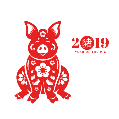 Illustration for Year of the Pig - Chinese New Year 2019 - Royalty Free Image