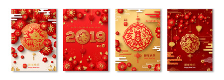Illustrazione per Posters Set 2019 Chinese New Year - Immagini Royalty Free