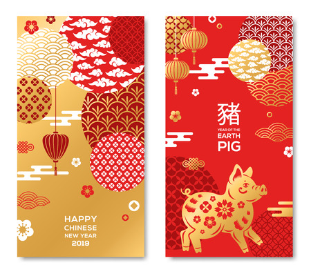 Illustration pour Chinese New Year Banners set - image libre de droit