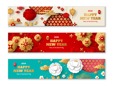 Illustration pour Banners Set for Chinese New Year - image libre de droit