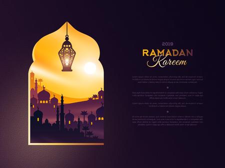 Ilustración de Ramadan Kareem window at sunset - Imagen libre de derechos