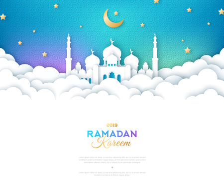 Illustration for Ramadan Mosque in Clouds - Royalty Free Image