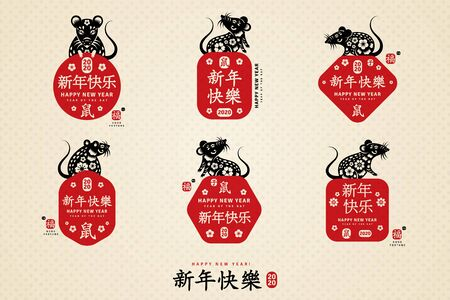 Illustration pour Chinese red stamps with rats - image libre de droit