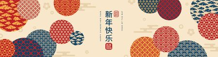 Illustration pour Chinese greeting card or banner with geometric ornate shapes. Title Translation: Happy New Year, in red stamp: Zodiac Sign Rat - image libre de droit