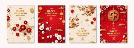 Ilustración de Posters Set for 2020 Chinese New Year. Hieroglyph translation - Rat. Clouds, Lanterns, Gold Pendant and Red Paper cut Flowers on Sakura Branches. - Imagen libre de derechos