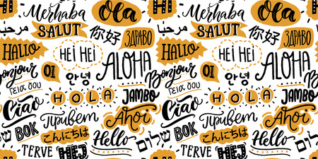 Ilustración de Text seamless pattern with word hello in different languages. French bonjur and salut, spanish hola, japanese konnichiwa, chinese nihao and other greetings. Handwritten background for hotels and schools. - Imagen libre de derechos