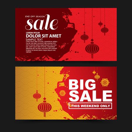 Ilustración de Chinese New Year sale design template - Imagen libre de derechos