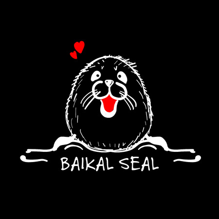 Illustrazione per Baikal seal, sketch for your design. - Immagini Royalty Free