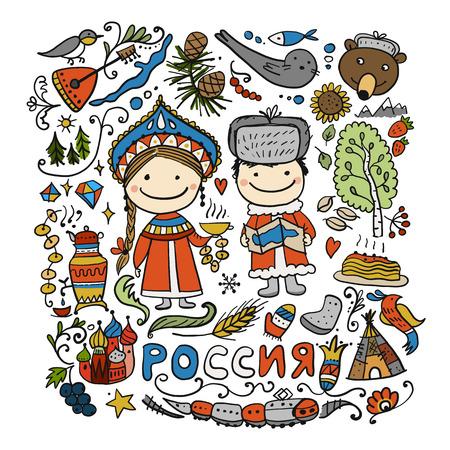 Illustration pour Travel to Russia. Sketch for your design. Vector illustration - image libre de droit