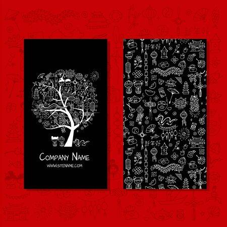 Illustration pour Business cards design. Chinese corporate style - image libre de droit