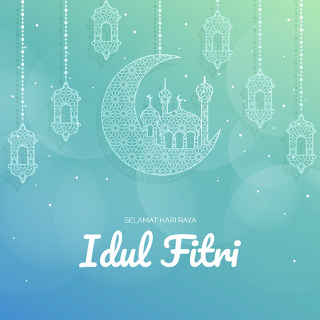 Illustration for Beautiful Vector Illustration Ramadan Kareem The Holy Month Muslim Feast Greeting Card with night, Lantern and mosque. Flat landing page style vector. - Royalty Free Image