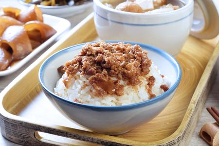 Foto de Taiwan famous food - Braised pork rice. - Imagen libre de derechos