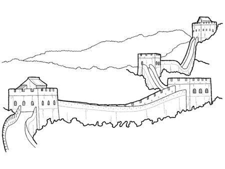 Ilustración de Great Wall of China, China: Vector Illustration Hand Drawn Cartoon Art - Imagen libre de derechos