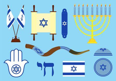 Illustration pour Jewish symbols colored. - image libre de droit