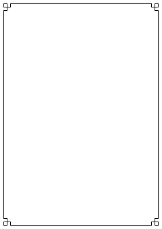 Illustration pour Vector paper design vintage style page border - image libre de droit