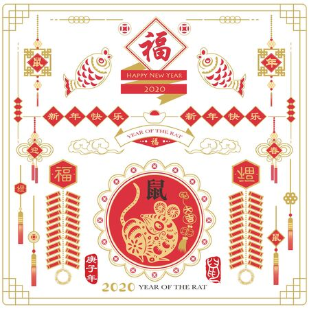 Illustration pour Gold Red Year of the Pig Chinese new year 2020 - image libre de droit