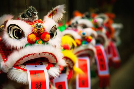 Photo for Traditional colorful chinese lion, Chinese paper means: good fortune. - Royalty Free Image