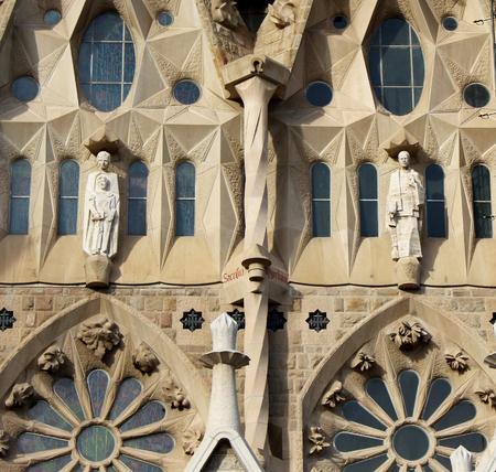 Foto de Sagrada Familia Detail Priests and Window - Imagen libre de derechos